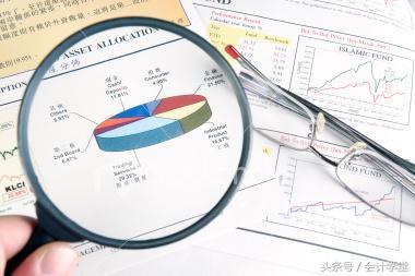 财务人员你真的知道 你的会计报表是做给谁看的吗?