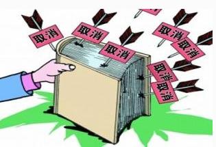 专家评审费个人所得税税率