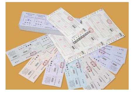 单位收到购买保险的发票怎么入账?