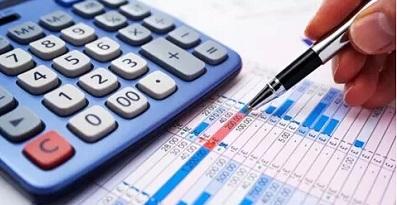 公司购买办公房缴纳印花税如何入账