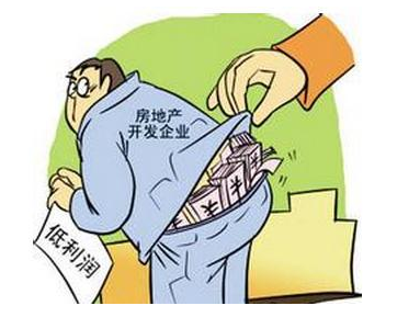 房地产开发企业的增值税收入确认条件是怎样的?