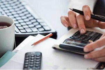刚成立小规模物业公司怎么做账?