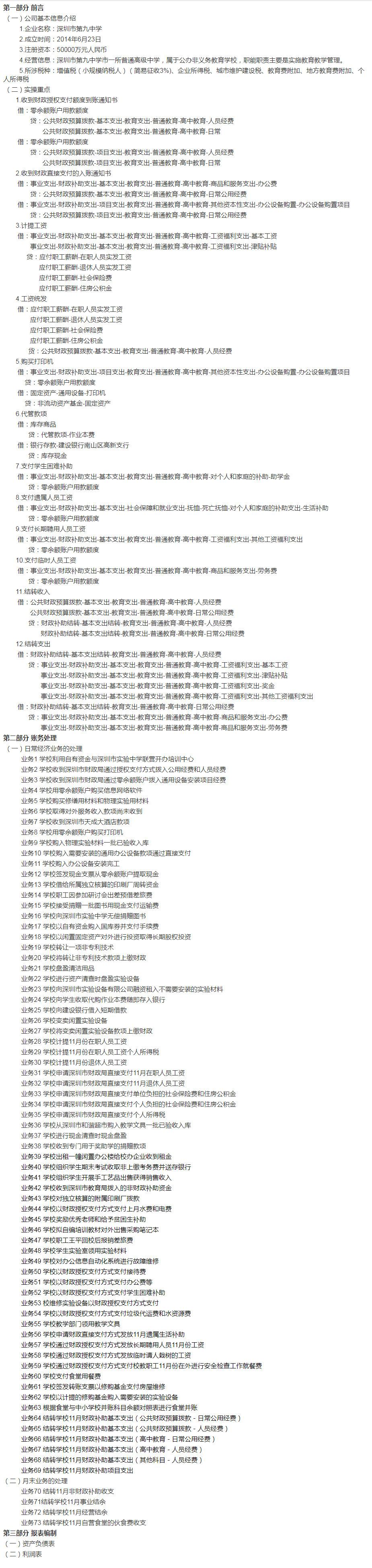2018-04-16_091246.jpg