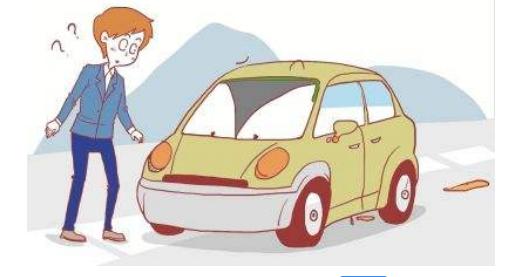 购入一辆车赠送客户的会计分录怎么写?