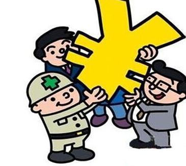 動漫 卡通 漫畫 設計 矢量 矢量圖 素材 頭像 365_326