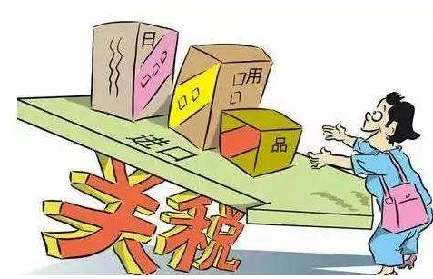 进口关税消费税增值税有没有公式?
