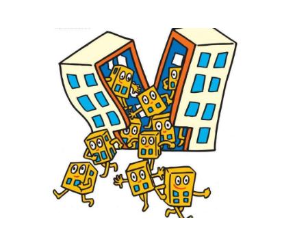资讯 学校 正文  贷:其他业务收入 借:其他业务成本 投资性房地产累计