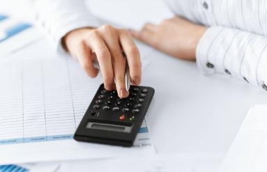 航天稅控系統費用如何全額抵扣?