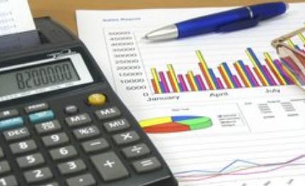 城建稅教育附加地方教育附加稅率
