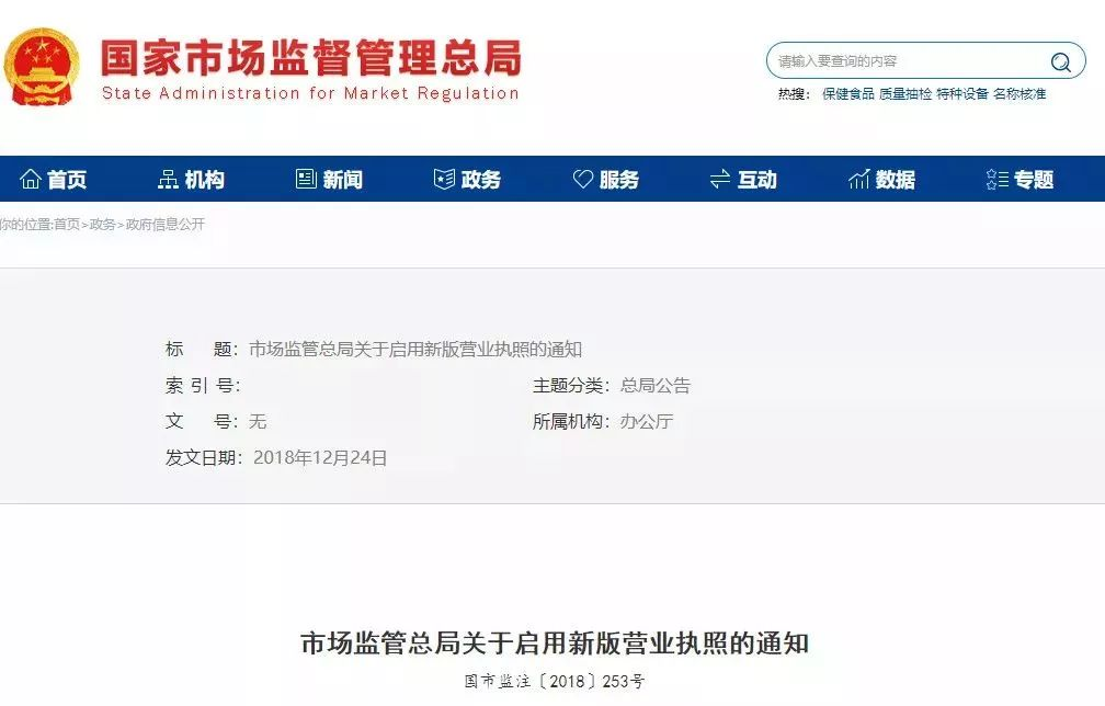 南宁工商注册代理