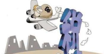 返利和保证金的税务筹划?