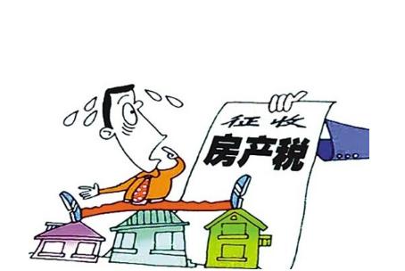 企业房产税怎么申报