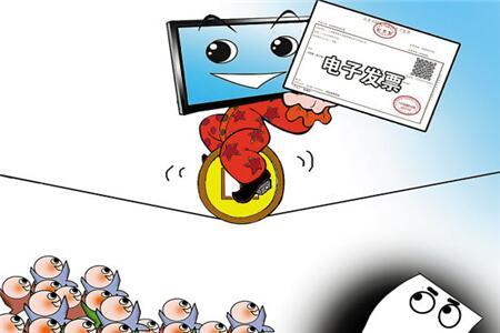 如何防止电子发票重复报销?