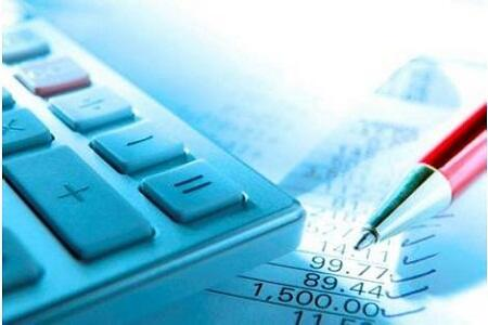 长期借款金额有变的账务处理