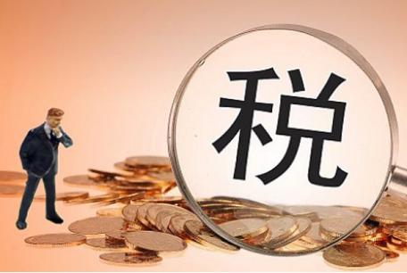 小型微利企业预缴企业所得税时怎么计算优惠