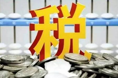 新办省内跨区直营门店能否汇总缴纳增值税