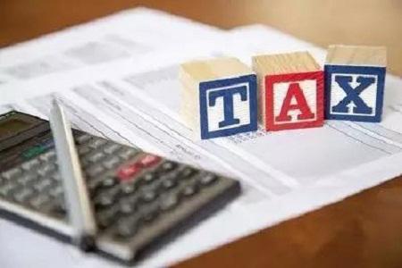 減免房產稅及城鎮土地使用稅的條件