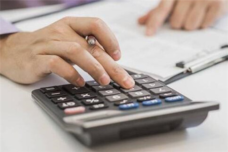 企業的罰沒收入可以沖減管理費嗎?