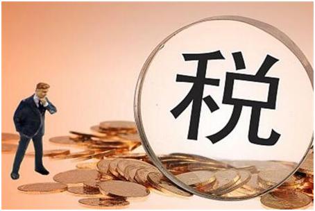 企业为职工购买商业保险的涉税调整