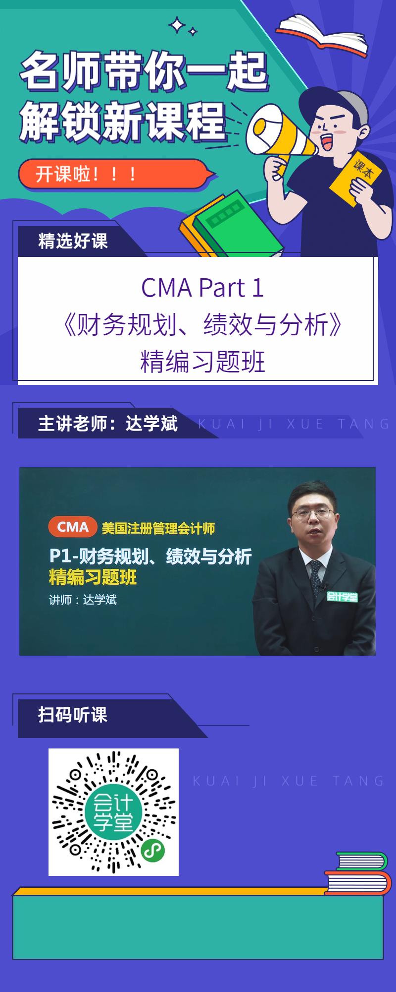 習題班海報1.png