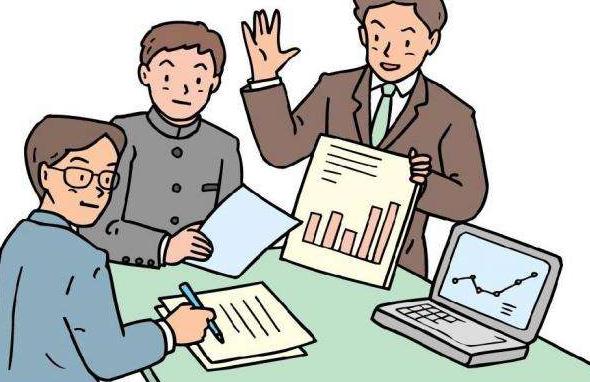 公司加入会员的会费账务处理